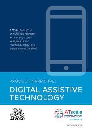 coverpage product narrative Cover Image