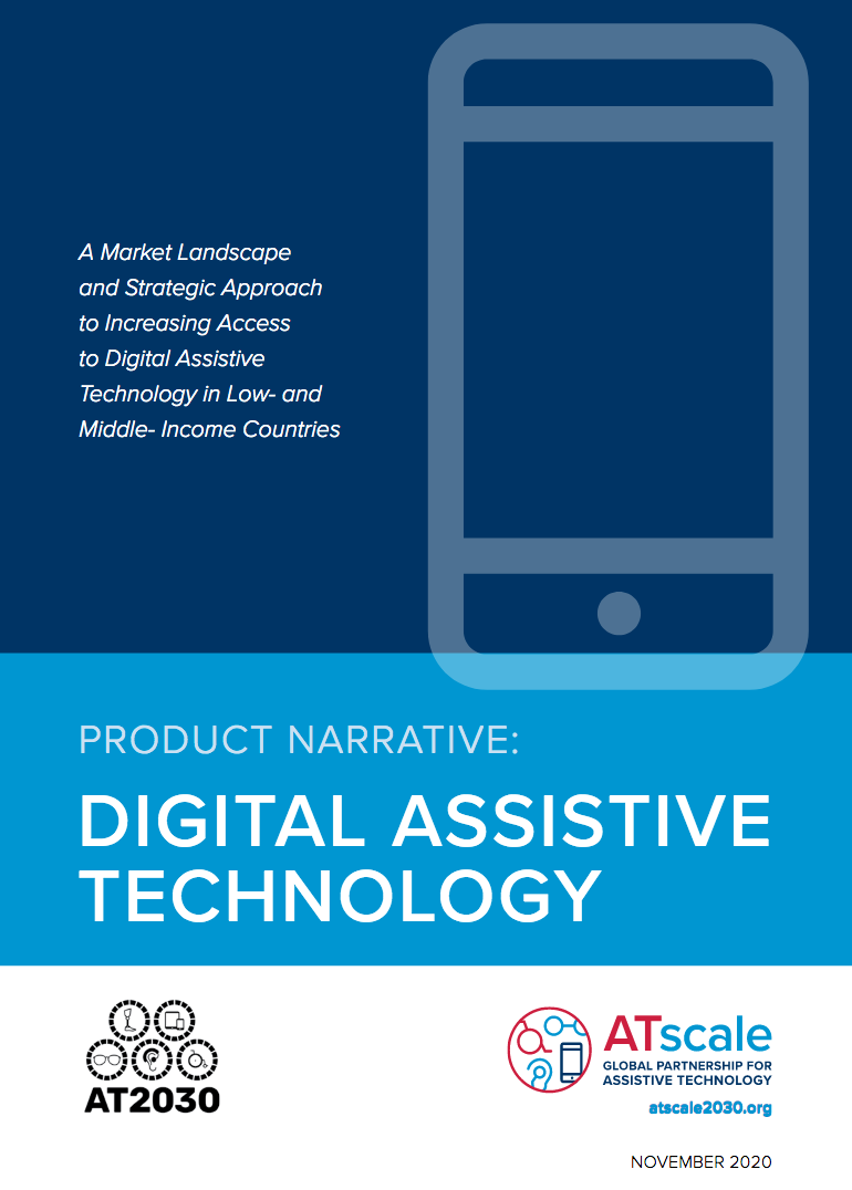 coverpage of the product narrative Cover Image